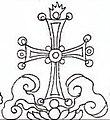 Church of the East Cross on the Nestorian Stele.jpg