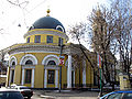 Church of the Theotokos Joy of All Who Sorrow in Ordynka 13.jpg