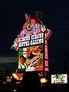 Circus Circus Las Vegas.jpg