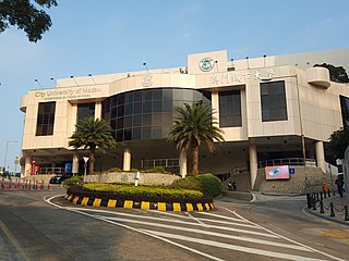 City University of Macau