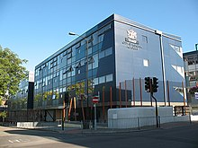 City of London Academy, Southwark - geograph.org.uk - 1449474.jpg