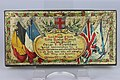 City of York 1914 Christmas Gift Tin YORCM 2007 212 2.JPG