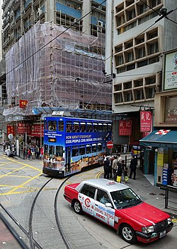 Cleverly Street and Des Voeux Road Central (Hong Kong).jpg