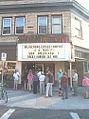 Clinton Street Theater, Portland, 2004.jpg
