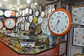 Clock Shop, Siliguri.jpg