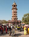 Clock Tower Jodpur India.jpg