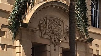 Family Services Building - Arched pediment, George Street facade, 2015