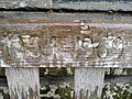 Close-up of the inscription (OpenBenches 2278-1).jpg