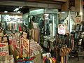 Clothing shop in Osaka 2010 (4324255250).jpg
