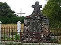 Cmentarz unicki (1 poł. XIX) grób unitów męczenników podlaskich zamordowanych w 1874 Pratulin JoannaPyka.JPG