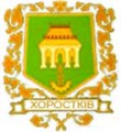 Coat of Arms Khorostkiv.PNG