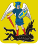 Coat of Arms of Arkhangelsk oblast.png