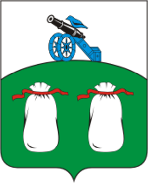 Bely, Tver Oblast - Image: Coat of Arms of Bely (Tver oblast)
