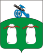 Coat of Arms of Bely (Tver oblast).png