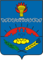 Coat of Arms of Belyov (Tula oblast) (1990).png