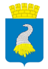 Coat of Arms of Kungur.png