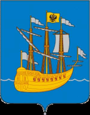 Lodeynoye Pole - Image: Coat of Arms of Lodeinoe Pole (Leningrad oblast)