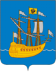 Coat of Arms of Lodeinoe Pole (Leningrad oblast).png
