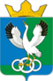 Coat of Arms of Omutinsky rayon (Tyumen oblast) small.png
