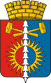 Coat of Arms of Verkhniy Tagil (Sverdlovsk oblast).png
