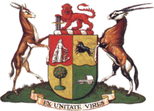 Coat of arms of South Africa - Image: Coat of arms of South Africa (1930 1932)