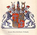 Coatofarms-Brockenhuus-Schack.jpg