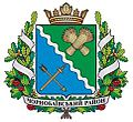 Coats of arms of Chornobay Raion.jpg