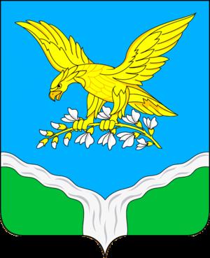 Prokhladny, Kabardino-Balkar Republic - Image: Coats of arms of Prokhladny (Kabardino Balkaria)