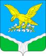 Coats of arms of Prokhladny (Kabardino-Balkaria).png