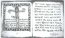 Codex Rohonczi 51.jpg