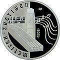 Coin of Kazakhstan 500Zhetigen reverse.jpg