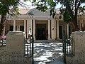 Colegio Nacional Monseñor Doctor Pablo Cabrera, San Juan.jpg