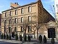 Colegio Nuestra Señora de Loreto, Madrid.jpg