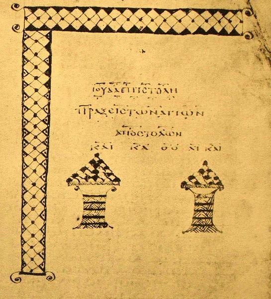 File:Colophon Alexandrinus Jude.JPG