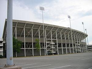 Kroger Field - Exterior 2008