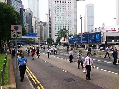Connaught Road Central near Cenotaph on 2014-09-30.JPG