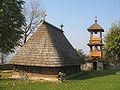 Crkva brvnara u Javoranima2.jpg