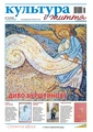 Culture and life, 15-2013.pdf