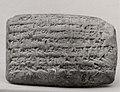 Cuneiform tablet- account settlement, Egibi archive MET ME79 7 29.jpg