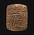 Cuneiform tablet- private letter MET DP-13441-003.jpg