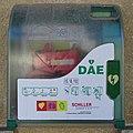DAE, Jura (France) 09.jpg