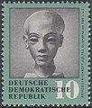 DDR 1959 Michel 743 Mumie.JPG