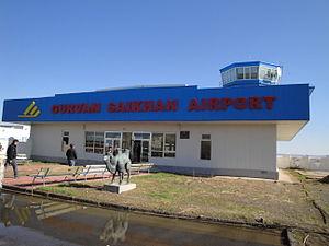 Dalanzadgad Airport - Image: Dalanzadgad Airport