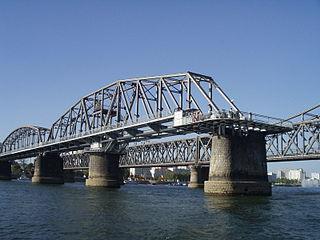 Yalu River Broken Bridge half-destroyed railway bridge over the Yalu River