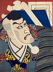 Danjūrō Ichikawa VII as Benkei cropped.jpg