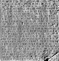 Darius Babylonian inscription south wall in persepolis.jpg
