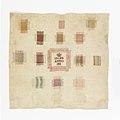 Darning Sampler, 1811 (CH 18616549).jpg