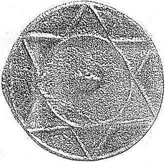Khazars - Seal discovered in excavations at Khazar sites. However, rather than having been made by Jews, these appear to be shamanistic sun discs.
