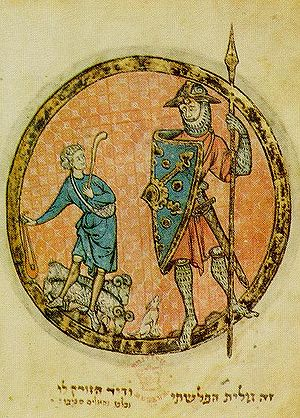 David and Goliath: 13th century Jewish illustr...