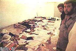 Dead Revolutionaries (17 Shahrivar)